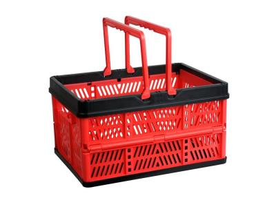 Toy Storage Box Supermarket Shopping Dirty Cloth Stacking Stackable Vegetable Plastic Stor