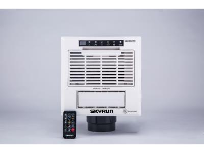 BathroomThermo Ventilator
