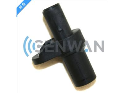 Camshaft Position Sensor(CMP) SW-S-A3836