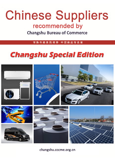 ChangShu Special Edition
