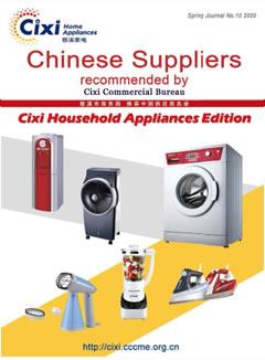 Cixi Special Edition