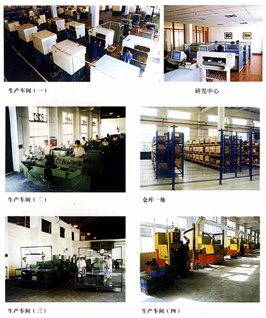 Wuxi Kekaijie Bearing Co., Ltd