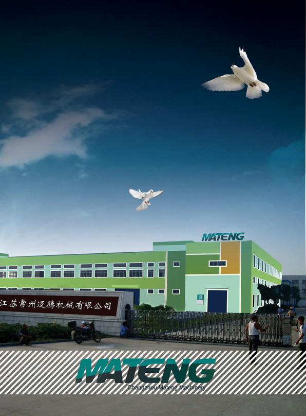 Changzhou Mateng Machinery Co , Ltd