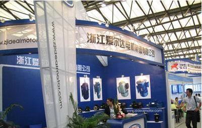 Zhejiang Ideal Electric Machine Manufacturing Co.,Ltd.
