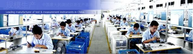 Zhangzhou Eastern Intelligent Meter Co., Ltd.