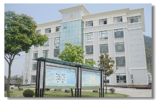 Yuan Cheng Auto Accessories Manufacturer Co. Ltd.