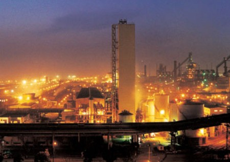 METALLURGICAL CORPORATION OF CHINA LIMITED