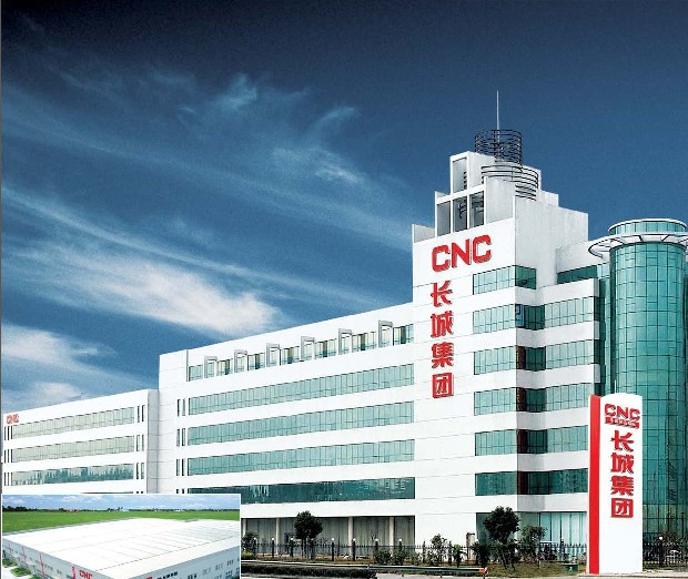 CNC ELECTRIC GROUP CO.,LTD.
