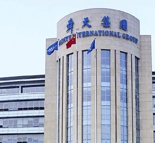 SAINTY INTERNATIONAL GROUP JIANGSU MACHINERY IMPORT AND EXPORT CORP., LTD.