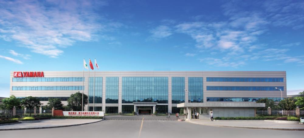 Chongqing Jianshe Yamaha Motor Co Ltd