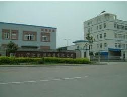 宁波凯峰电器有限公司