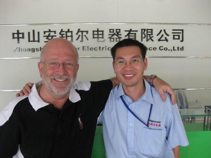 Zhongshan An Bo Er Electrical Appliance Co., Ltd.