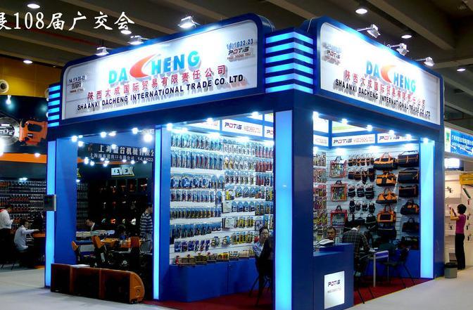 陕西大成国际贸易有限责任公司