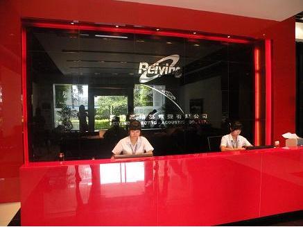 Fengshun Peiying Electro-Acoustic Co., Ltd.