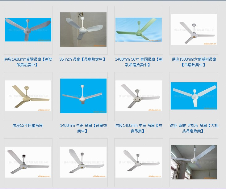 Guangdong Foshan High Quality Ceiling Fans With Dc: FOSHAN HENGJUN ELECTRIC APPLIANCES INDUSTRIAL CO.,LTD