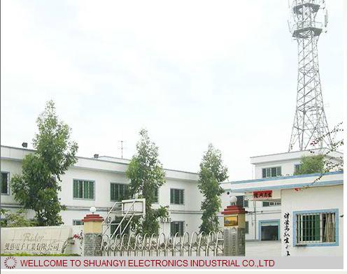ENPING CITY SHUANGYI ELECTRONICS INDUSTRIAL CO., LTD.