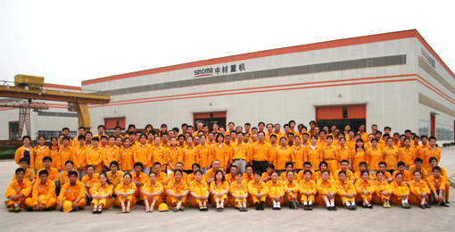 CHINA NATIONAL MATERIALS INDUSTRY IMP & EXP CORP.