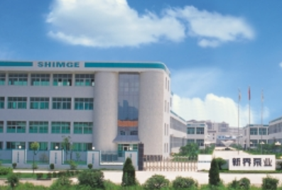 Zhejiang Shimge Pump Industry Co., Ltd.
