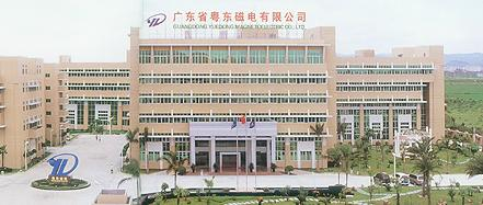 Guangdong Yuedong Magnetoelectric CO., LTD.