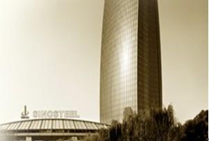 中钢集团工程设计研究院有限公司