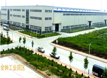 Jinan Jinzhong Electronic Scale Co., Ltd.