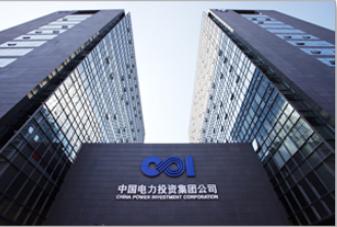 CHINA POWER INVESTMENT CORPORATION.