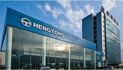 CHONGQING HENGTONG BUS CO.,LTD.