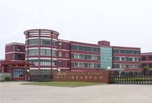Ningbo Claiksonn Import & Export Co.Ltd