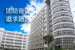 重庆珠江光电科技有限公司