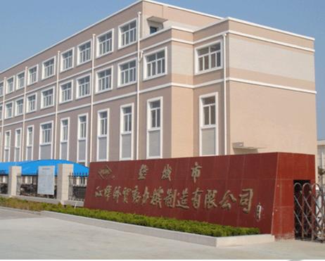 Yancheng Jiangyang  Engine Co., Ltd.