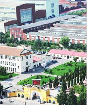 HARBIN ELECTRIC MACHINERY CO.,LTD