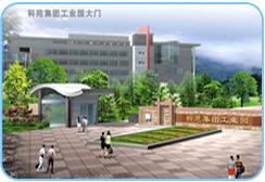 ANHUI KOYO IMP.&EXP.CO., LTD.
