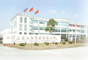 Shanghai Dafa Electrical Equipment Co., Ltd.