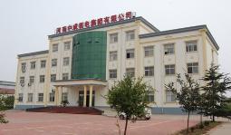 河南省威龙空分设备有限公司