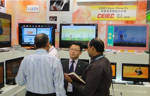 CHINA NATIONAL ELECTRONICS I/E EAST CHINA CO.