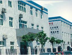 重庆威马动力机械有限公司