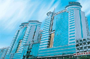 Shenzhen Scope Corporation Limited