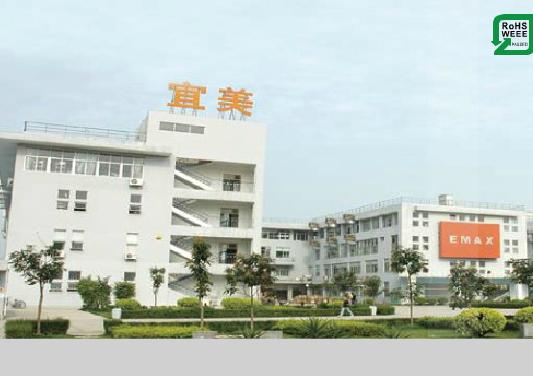 Fuzhou Emax Electronic Co., Ltd.