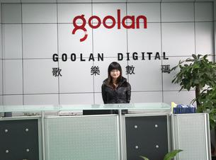 SHENZHEN GOOLAN DIGITAL TECHNOLOGY CO.,LTD.