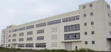 东莞威信运动用品有限公司