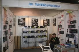 深圳市图美电子技术有限公司