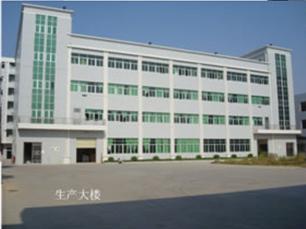 广东省纺织品进出口股份有限公司