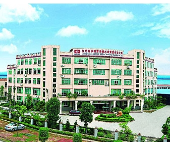 Jiangmen Sino-HongKong Baotian Motorcycle Industrial Co., Ltd.