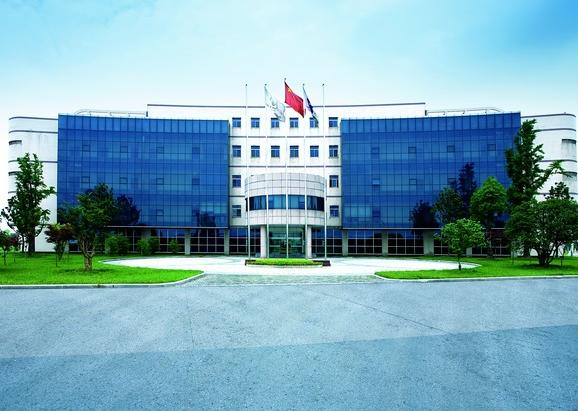 Ningbo Aijia Electrical Appliances Co., Ltd.