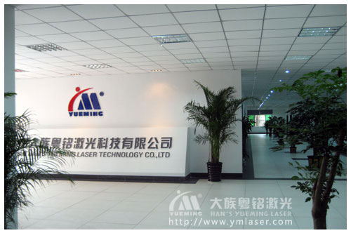 Gd Hans Yueming Laser Tech Co Ltd