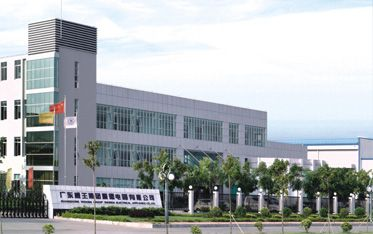 Guangdong Weking Group Co.,Ltd.