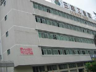 Shen Zhen Sui Hui Jun Electronic Co.,