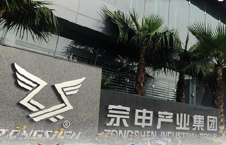重庆宗申通用动力机械有限公司