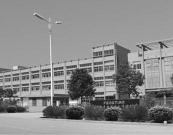 taizhou fengtian spraying machine co.,ltd
