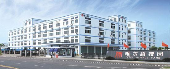 Ningbo Well Electric Appliance Co., Ltd.